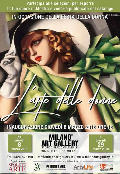 locandina Arte e le sue donne - Milano Art Gallery
